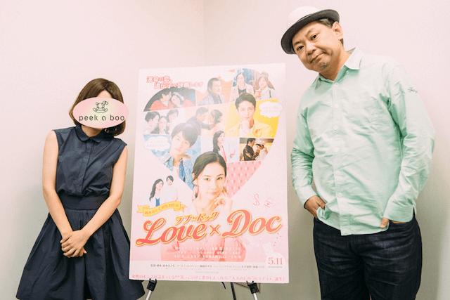 映画『ラブ×ドック』公開記念。鈴木おさむ監督インタビュー。「結婚相手は、遺伝子に従って決めるべき!?」交際0日結婚の真意とは。