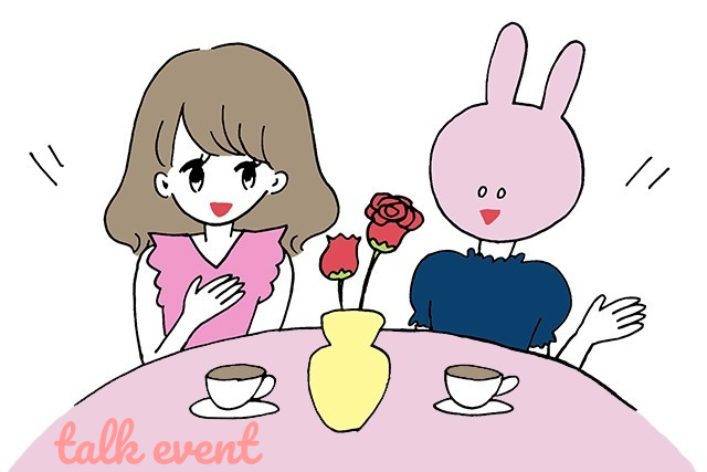 お酒とトーク  peek a boo座談会の詳細