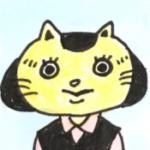 きじ田 とらみ