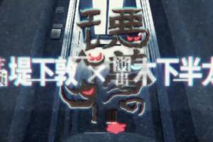 peek a boo主催の舞台『悪夢のエレベーター』が無事成功!?