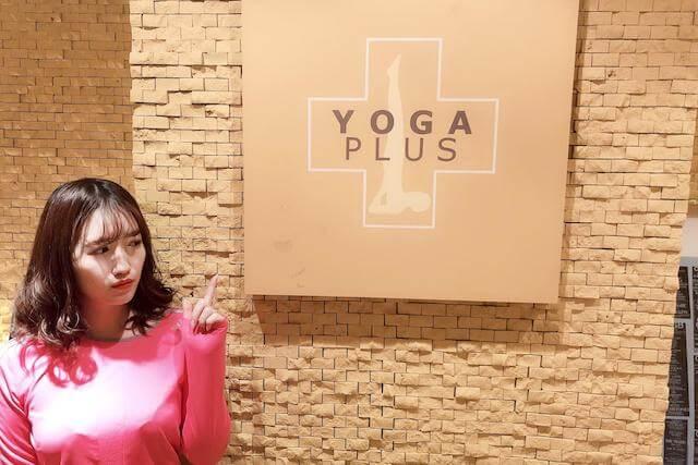 ヨガプラス(zen place)の三軒茶屋店で実際に体験してみた!気になるレッスン内容や会場、料金などを紹介